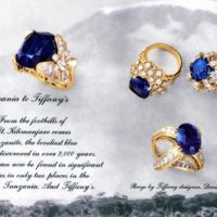 December Birthstone Tanzanite: the Newest Birthstone