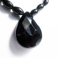 Black Onyx Birthstone of July